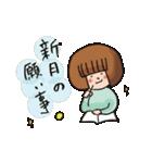 ゆるスピ系アラサー女子 すぴこ!(個別スタンプ:8)