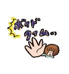 ゆるスピ系アラサー女子 すぴこ!(個別スタンプ:9)