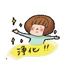 ゆるスピ系アラサー女子 すぴこ!(個別スタンプ:12)