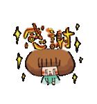 ゆるスピ系アラサー女子 すぴこ!(個別スタンプ:14)