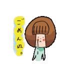 ゆるスピ系アラサー女子 すぴこ!(個別スタンプ:15)