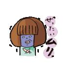 ゆるスピ系アラサー女子 すぴこ!(個別スタンプ:20)