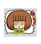 ゆるスピ系アラサー女子 すぴこ!(個別スタンプ:21)