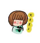 ゆるスピ系アラサー女子 すぴこ!(個別スタンプ:22)