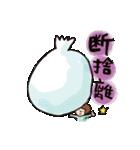 ゆるスピ系アラサー女子 すぴこ!(個別スタンプ:24)