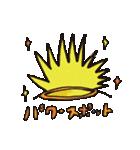 ゆるスピ系アラサー女子 すぴこ!(個別スタンプ:34)