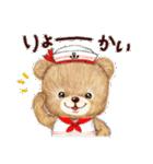 タンくまといっしょ2 ~タンくまの夏~(個別スタンプ:01)