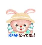 タンくまといっしょ2 ~タンくまの夏~(個別スタンプ:06)