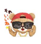 タンくまといっしょ2 ~タンくまの夏~(個別スタンプ:07)