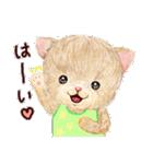 タンくまといっしょ2 ~タンくまの夏~(個別スタンプ:08)