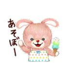 タンくまといっしょ2 ~タンくまの夏~(個別スタンプ:12)