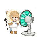 タンくまといっしょ2 ~タンくまの夏~(個別スタンプ:23)