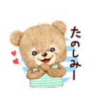 タンくまといっしょ2 ~タンくまの夏~(個別スタンプ:24)