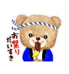 タンくまといっしょ2 ~タンくまの夏~(個別スタンプ:25)