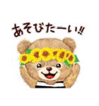 タンくまといっしょ2 ~タンくまの夏~(個別スタンプ:35)