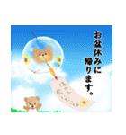 タンくまといっしょ2 ~タンくまの夏~(個別スタンプ:37)