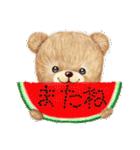 タンくまといっしょ2 ~タンくまの夏~(個別スタンプ:40)