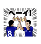 サッカースタンプ集(個別スタンプ:09)