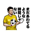 サッカースタンプ集(個別スタンプ:14)