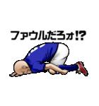サッカースタンプ集(個別スタンプ:17)