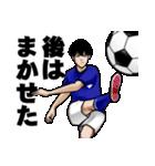 サッカースタンプ集(個別スタンプ:23)