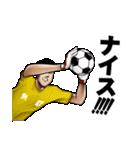 サッカースタンプ集(個別スタンプ:36)