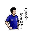 サッカースタンプ集(個別スタンプ:38)