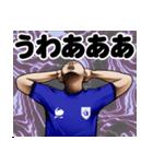 サッカースタンプ集(個別スタンプ:39)