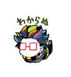 東京眼鏡少年(個別スタンプ:4)
