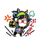 東京眼鏡少年(個別スタンプ:5)