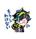 東京眼鏡少年(個別スタンプ:6)