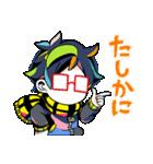 東京眼鏡少年(個別スタンプ:8)