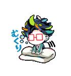 東京眼鏡少年(個別スタンプ:15)