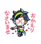 東京眼鏡少年(個別スタンプ:17)