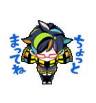 東京眼鏡少年(個別スタンプ:20)