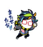 東京眼鏡少年(個別スタンプ:21)