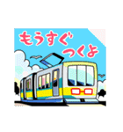 東京眼鏡少年(個別スタンプ:24)