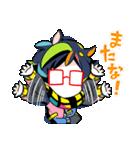 東京眼鏡少年(個別スタンプ:25)