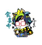 東京眼鏡少年(個別スタンプ:26)