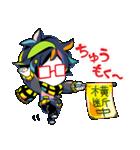 東京眼鏡少年(個別スタンプ:27)
