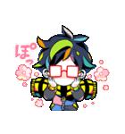 東京眼鏡少年(個別スタンプ:34)