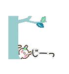 動く!北欧うさぎの日常会話●文字大きめ(個別スタンプ:09)