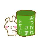 ★みか★が使う専用スタンプ(個別スタンプ:06)