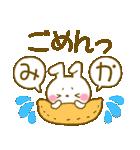 ★みか★が使う専用スタンプ(個別スタンプ:09)