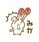 ★みか★が使う専用スタンプ(個別スタンプ:31)