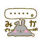 ★みか★が使う専用スタンプ(個別スタンプ:37)