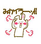 ★みか★が使う専用スタンプ(個別スタンプ:38)