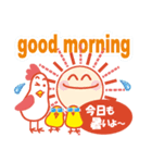 「おはよう」天気で挨拶(個別スタンプ:03)