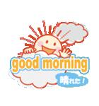 「おはよう」天気で挨拶(個別スタンプ:09)
