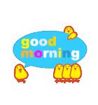「おはよう」天気で挨拶(個別スタンプ:22)